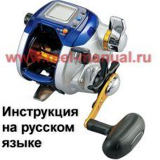 Перевод инструкции катушки Daiwa Hyper Tanacom 400F
