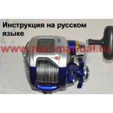Перевод инструкции катушки Daiwa Hyper Tanacom 400FBe