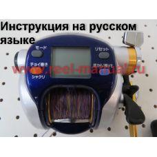 Перевод инструкции катушки Daiwa Hyper Tanacom 500F