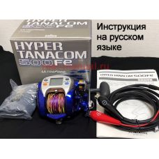 Перевод инструкции катушки Daiwa Hyper Tanacom 500Fe