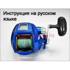 Перевод инструкции катушки Daiwa Hyper Tanacom 500S
