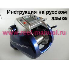 Перевод инструкции катушки Daiwa Hyper Tanacom 600Fe