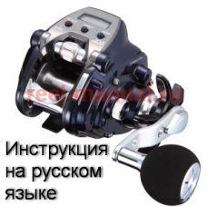 Перевод инструкции катушки Daiwa Leobritz 200J