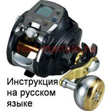 Перевод инструкции катушки Daiwa Leobritz 300J
