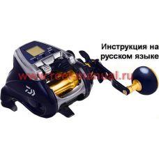Перевод инструкции катушки Daiwa Leobritz 500JP