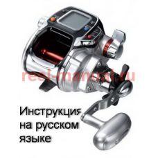 Перевод инструкции катушки Daiwa Leobritz 500MT
