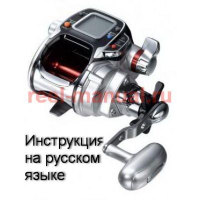 инструкция электрической катушки daiwa leobritz 500mt на русском языке, описание и руководство пользователя купить и скачать