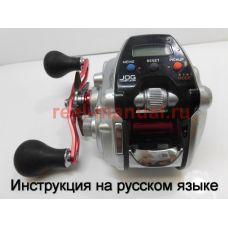 Перевод инструкции катушки Daiwa Seaborg 150J-DH