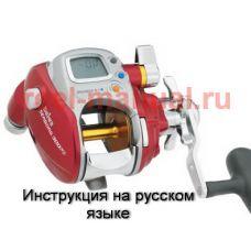 Перевод инструкции катушки Daiwa Seaborg 300FB