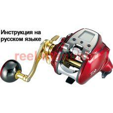 Перевод инструкции катушки Daiwa Seaborg 300MJ-L