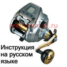 Перевод инструкции катушки Daiwa Seaborg 500J