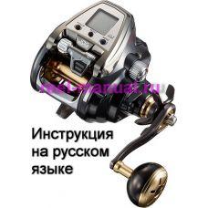 Перевод инструкции катушки Daiwa Seaborg 500JP