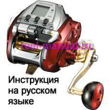 Перевод инструкции катушки Daiwa Seaborg 500MJ