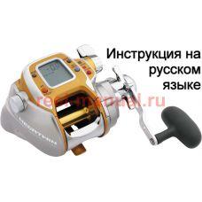 Перевод инструкции катушки Daiwa Seaborg 500MT