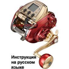 Перевод инструкции катушки Daiwa Seaborg 600MJ