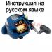 инструкция электрической катушки daiwa tanacom 500s на русском языке, описание и руководство пользователя купить и скачать