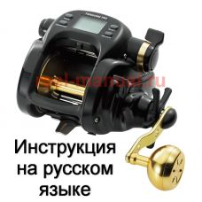 Перевод инструкции катушки Daiwa Tanacom 750