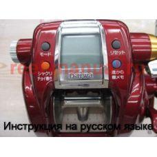 Перевод инструкции катушки Daiwa Tanacom Bull 750MT