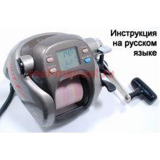 Перевод инструкции катушки Daiwa Tanacom Bull-s 600W