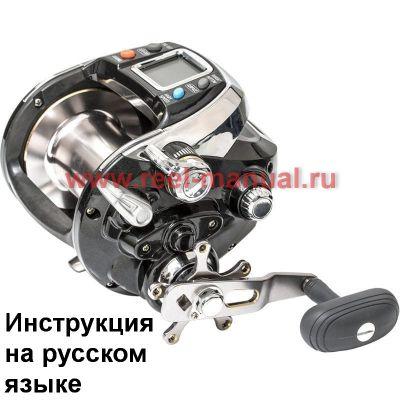 инструкция электрической катушки Fladen Maxximus e 3 на русском языке, описание и руководство пользователя купить и скачать