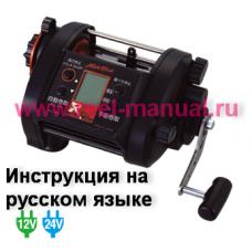 Перевод инструкции катушки Miya R800