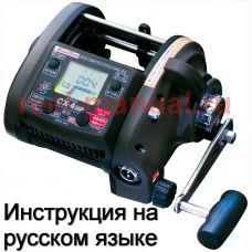 Перевод инструкции катушки Miya Command X-4NP