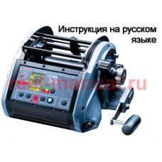 Перевод инструкции катушки Miya Command X-9