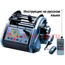 Перевод инструкции катушки Miya Command X-9R