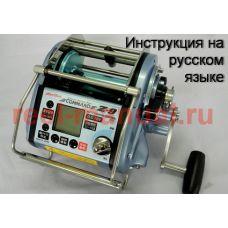 Перевод инструкции катушки Miya Command Z-9