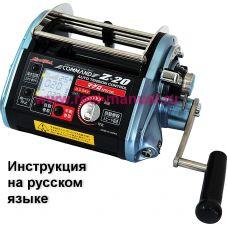 Перевод инструкции катушки Miya Command Z-20 SPECIAL