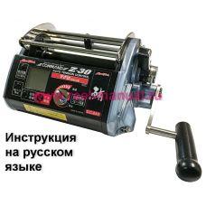 Перевод инструкции катушки Miya Command Z-30 SPECIAL