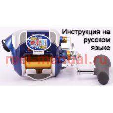 Перевод инструкции катушки Shimano 2009 BeastMaster 4000