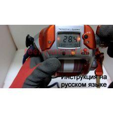 Перевод инструкции катушки Shimano 2006 Dendou Maru 3000 IKA SPECIAL