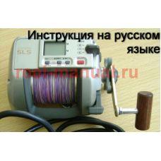 Перевод инструкции катушки Shimano 1991 Digitana SLS TM3000