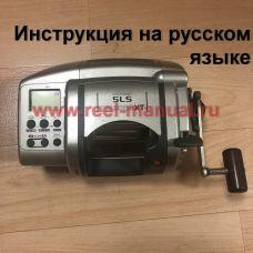 Перевод инструкции катушки Shimano 1995 Digitana SLS TM6000XT