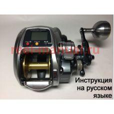 Перевод инструкции катушки Shimano 2011 ForceMaster 800MK