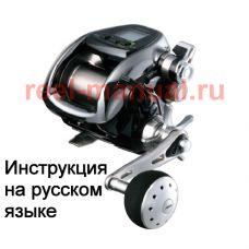 Перевод инструкции катушки Shimano 2012 ForceMaster 3000MK