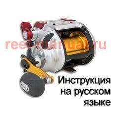 Перевод инструкции катушки Shimano 2009 Plays 4000