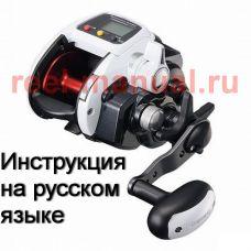 Перевод инструкции катушки Shimano 2012 Plays 800