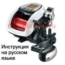 Перевод инструкции катушки Shimano 2013 Plays 3000