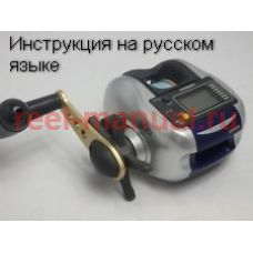Перевод инструкции катушки Shimano 2010 SC QUICKFIRE KOBUNE 300