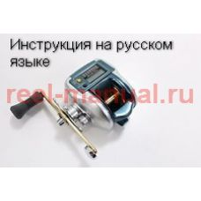 Перевод инструкции катушки Shimano 2010 SC QUICKFIRE KOBUNE 400