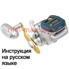 Перевод инструкции катушки Shimano 2011 SC KOBUNE 1000