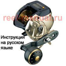 Перевод инструкции катушки Shimano 2011 SC KOBUNE 1000XH