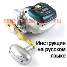 Перевод инструкции катушки Shimano 2011 SC KOBUNE 2000