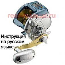 Перевод инструкции катушки Shimano 2011 SC KOBUNE 3000