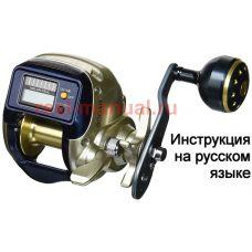 Перевод инструкции катушки Shimano 2011 SC KOBUNE 800XH