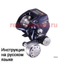 Перевод инструкции катушки Shimano 2012 SC KOBUNE 800HD