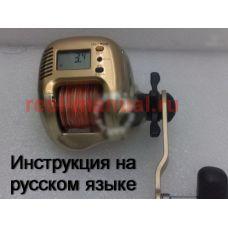 Перевод инструкции катушки Shimano 2000 SLS KOBUNE C1000