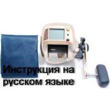 Перевод инструкции катушки Shimano 2000 SLS KOBUNE C2000